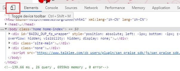 zblog怎么在移动端显示/隐藏侧栏模块,zblog怎么在移动端显示/隐藏侧栏模块 第3张,教程,Zblog,zblog教程,图文,图文教程,分享,代码,第3张
