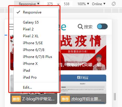 zblog怎么在移动端显示/隐藏侧栏模块,zblog怎么在移动端显示/隐藏侧栏模块 第5张,教程,Zblog,zblog教程,图文,图文教程,分享,代码,第5张