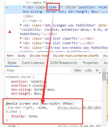 zblog怎么在移动端显示/隐藏侧栏模块,zblog怎么在移动端显示/隐藏侧栏模块 第8张,教程,Zblog,zblog教程,图文,图文教程,分享,代码,第8张