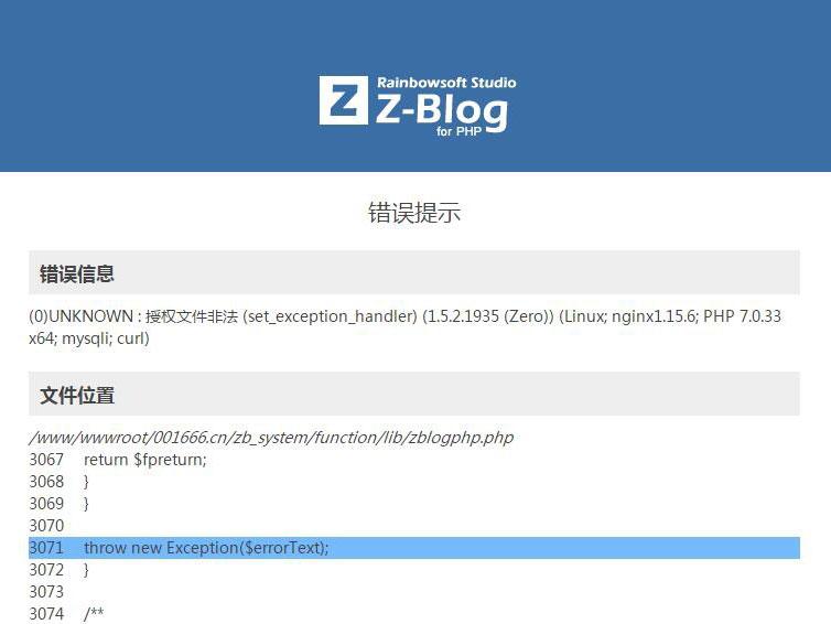 "zblog开启主题或插件显示""授权文件非法""的解决办法(支持ZBP1.7),zblog开启主题或插件显示""授权文件非法""的解决办法(支持ZBP1.6) 第1张,教程,Zblog,zblog教程,图文,图文教程,分享,第1张"