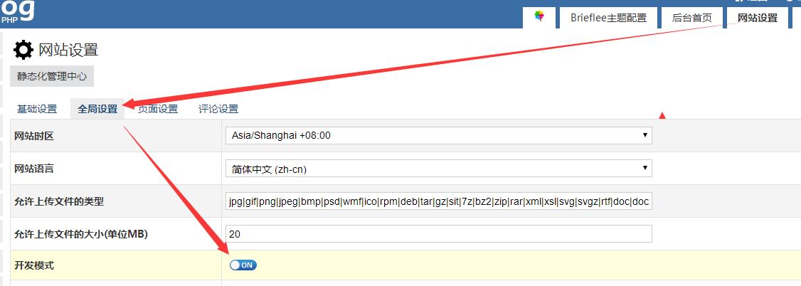 网站打开之后,主题/插件显示错误的解决办法,适用于各种BUG。,网站打开之后,主题/插件显示错误的解决办法,适用于各种BUG 第2张,教程,Zblog,zblog教程,图文,图文教程,分享,第2张