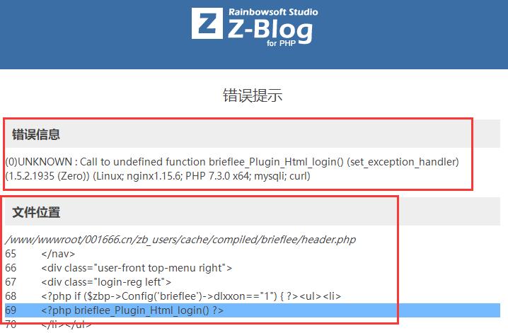 网站打开之后,主题/插件显示错误的解决办法,适用于各种BUG。,网站打开之后,主题/插件显示错误的解决办法,适用于各种BUG 第3张,教程,Zblog,zblog教程,图文,图文教程,分享,第3张