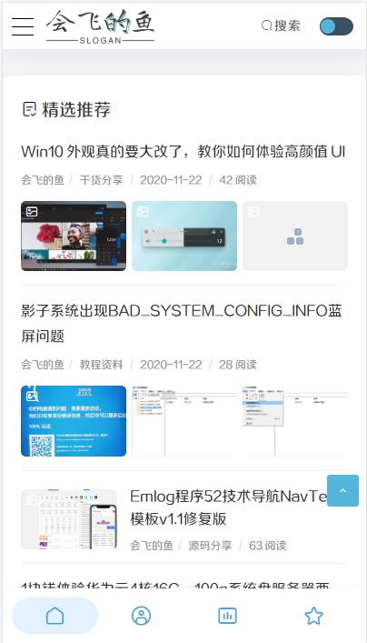 【Riced】Emlog卡片主题类型模板,21-03-38-038.png,主题模板,Emlog模板,第6张