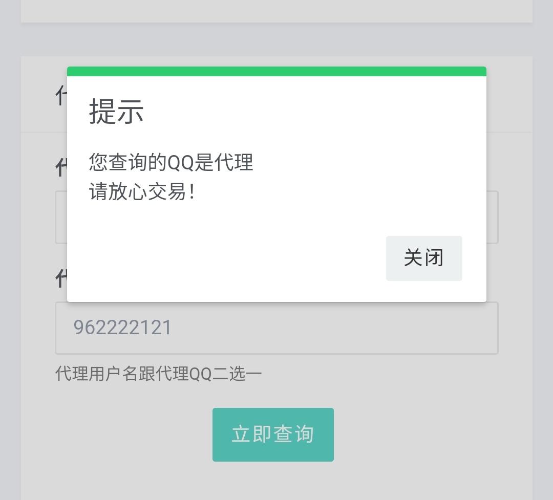 【Riced】Emlog卡片主题类型模板,IMG_20210101_161103.jpg,主题模板,Emlog模板,第1张