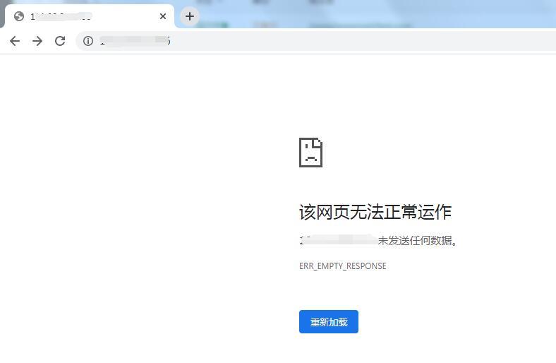 宝塔面板+Nginx禁止IP地址访问网站 防止恶意解析,22-53-26-026.jpg,分享,教程,图文教程,图文,技术,经验,第4张