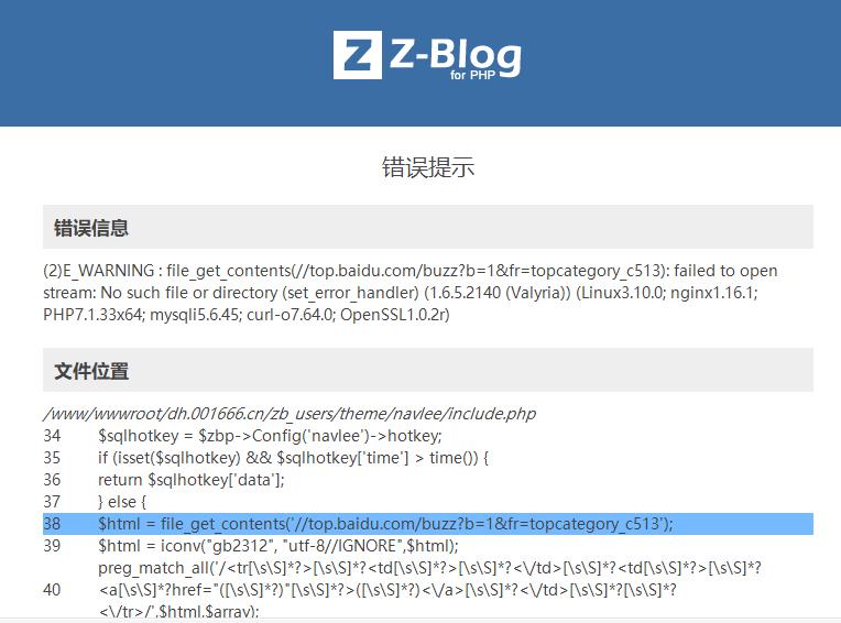 PHP file_get_contents函数获取https内容出错的解决方法,23-07-00-000.png,PHP,file_get_contents函数获取https内容出错的解决方法,分享,教程,图文,Zblog,zblog教程,建站,经验,代码,图文教程,技术,第1张