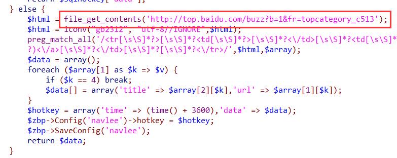 PHP file_get_contents函数获取https内容出错的解决方法,23-08-15-015.png,PHP,file_get_contents函数获取https内容出错的解决方法,分享,教程,图文,Zblog,zblog教程,建站,经验,代码,图文教程,技术,第3张