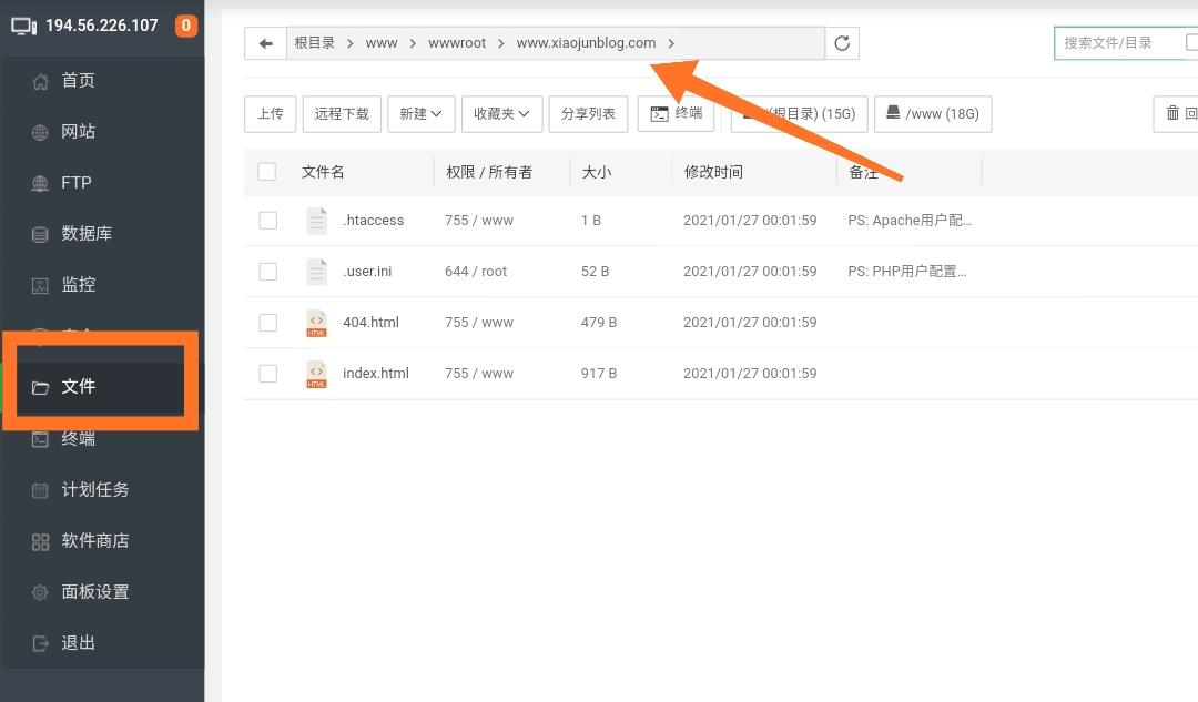 Zblog个人博客搭建图文教程,IMG_20210127_000239.jpg,第14张