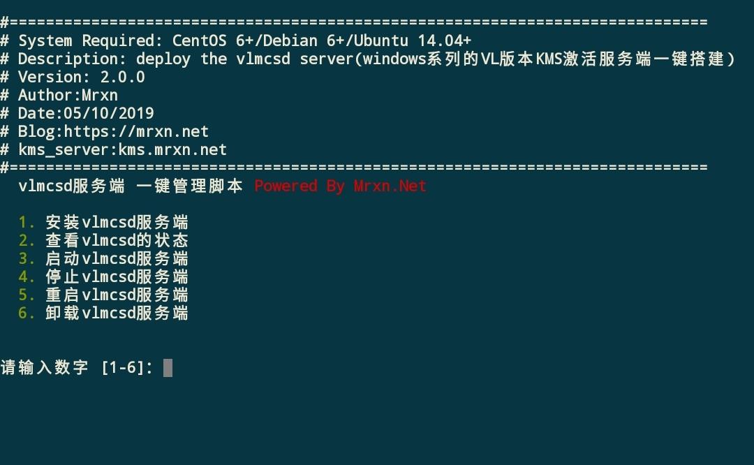 Linux服务器部署kms激活服务,IMG_20210202_192504.jpg,分享,教程,建站,经验,技术,代码,第1张
