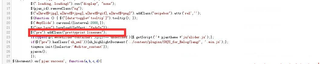 emlog代码高亮插件附教程
