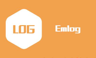 emlog通过PHP代码统计网站访问人数的方法,IMG_20210202_201244.png,分享,教程,图文教程,图文,建站,经验,技术,百度,代码,第1张