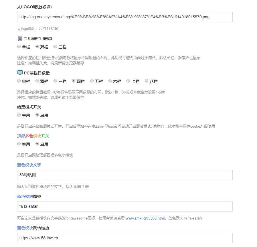 实用的导航主题WebStack可做个人主页(钻芒博主二开Typecho主题),20-06-32-032.png,分享,教程,图文教程,建站,经验,图文,技术,百度,typecho,第4张
