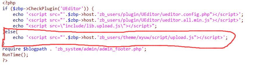 Zblog实现图片上传功能失效,不再依赖UE编辑器,19-53-12-012.png,分享,教程,建站,经验,图文教程,技术,百度,Zblog,zblog教程,第2张