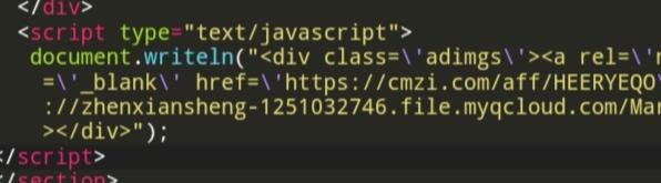 HTML页面添加js形式广告,IMG_20210405_011233.jpg,分享,教程,建站,经验,百度,技术,图文教程,代码,第2张
