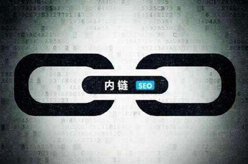 SEO中的五个常见链接/SEO如何做好友情链接,2a9c9b4d8d128cb0.jpg,分享,建站,经验,百度,技术,优化,SEO,第3张