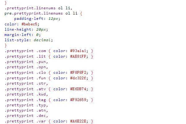 Emlog代码高亮+复制功能 纯代码技术教程