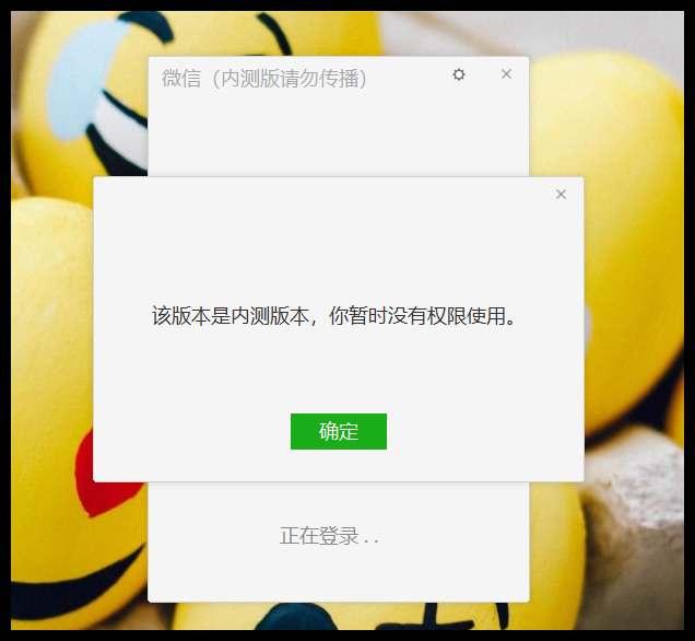 微信内测来了,名额有限,e9e53ce787eafdc4.jpg,分享,内测,百度,微信,互联网,第6张