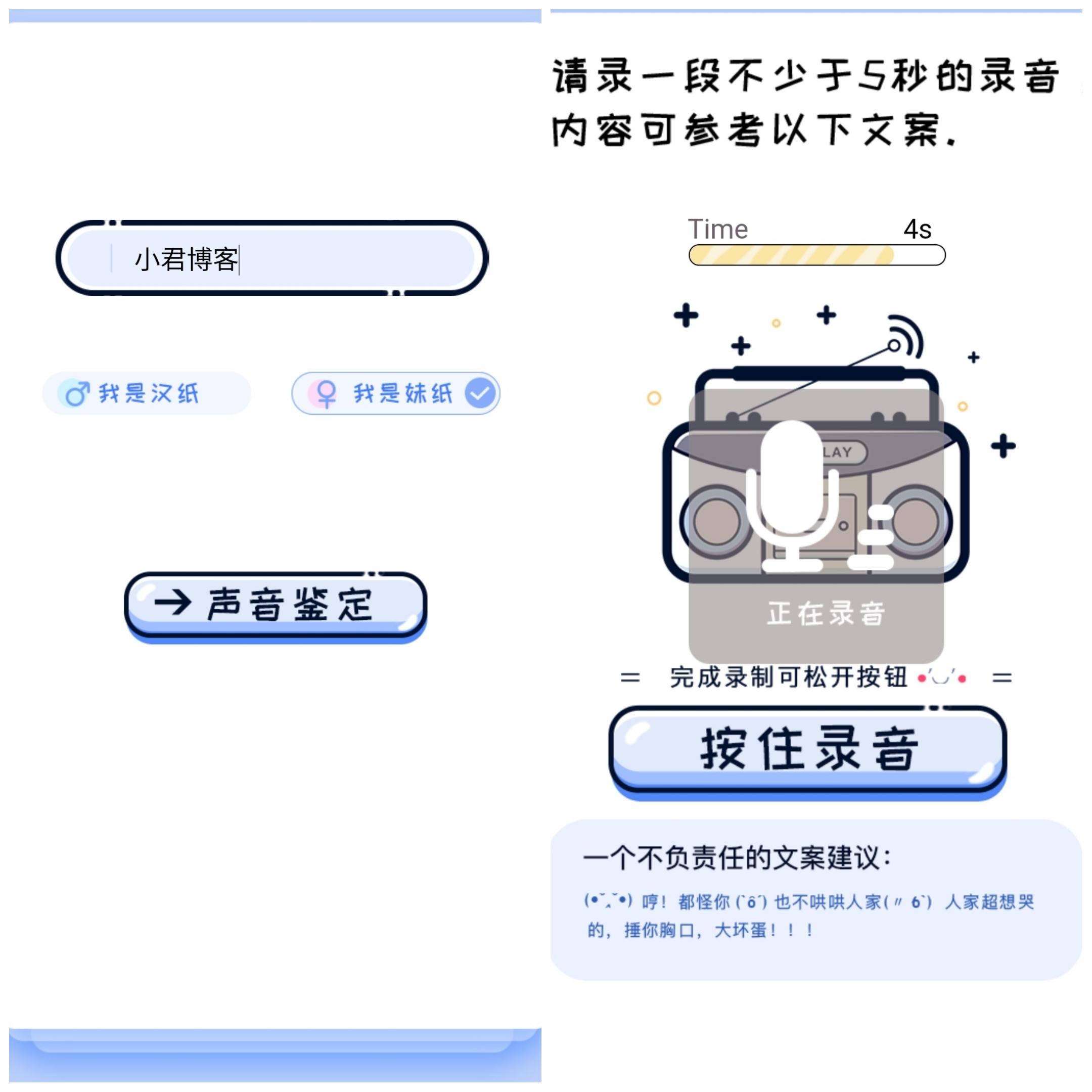 声签卡HTML5网页源码