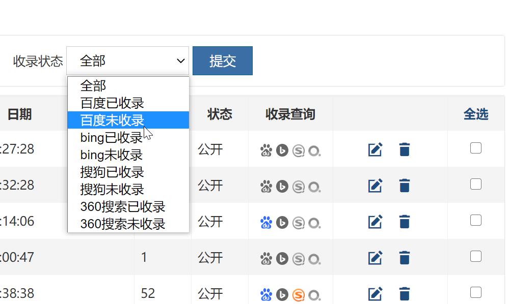 Zblog-超级SEO插件,建站必备,8ea3f16dd323fb2a.png,分享,zblog教程,Zblog,主题模板,建站,Zblog插件,超级SEO插件,第2张