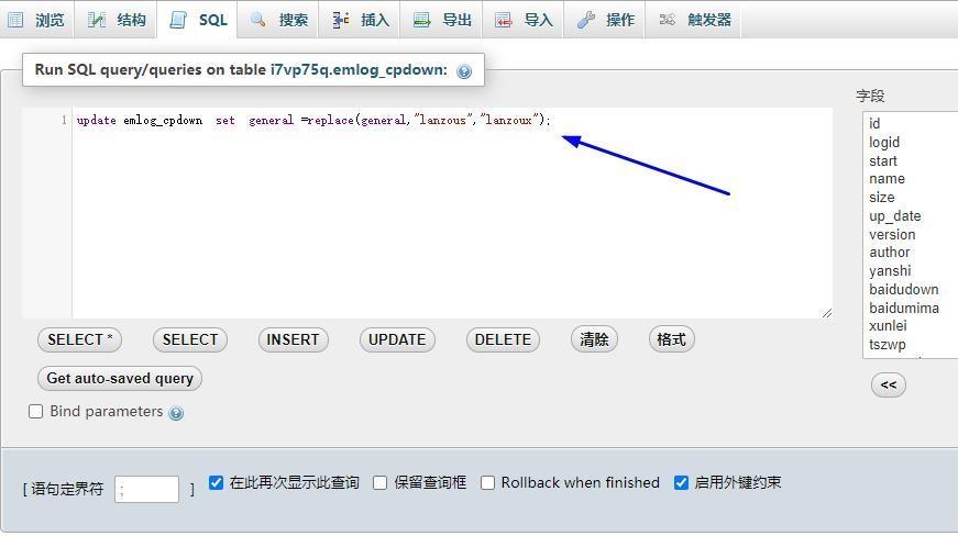 emlog数据库批量替换失效蓝奏云链接教程,IMG_20210612_230437.jpg,分享,教程,Emlog教程,技术,经验,建站,百度,图文,代码,图文教程,第2张